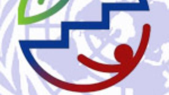 """Logo der UN-Konferenz """"RIO+20"""""""